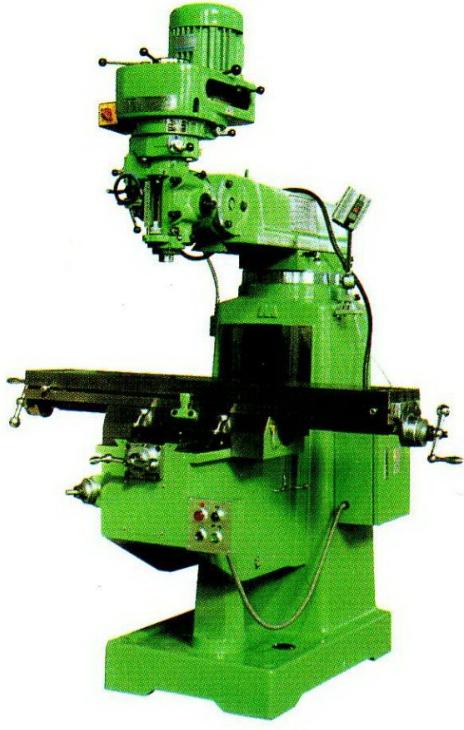 XJ5525/XJ5532